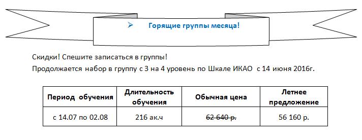 2016-06-06_23-53-22