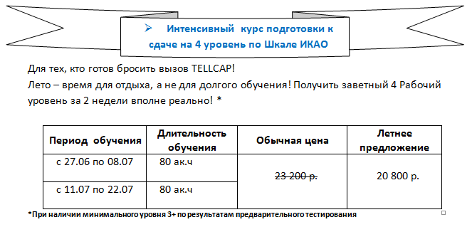 2016-06-06_23-54-17