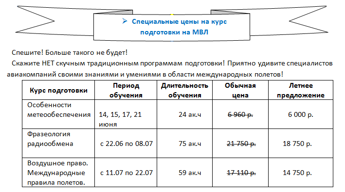 2016-06-06_23-55-04