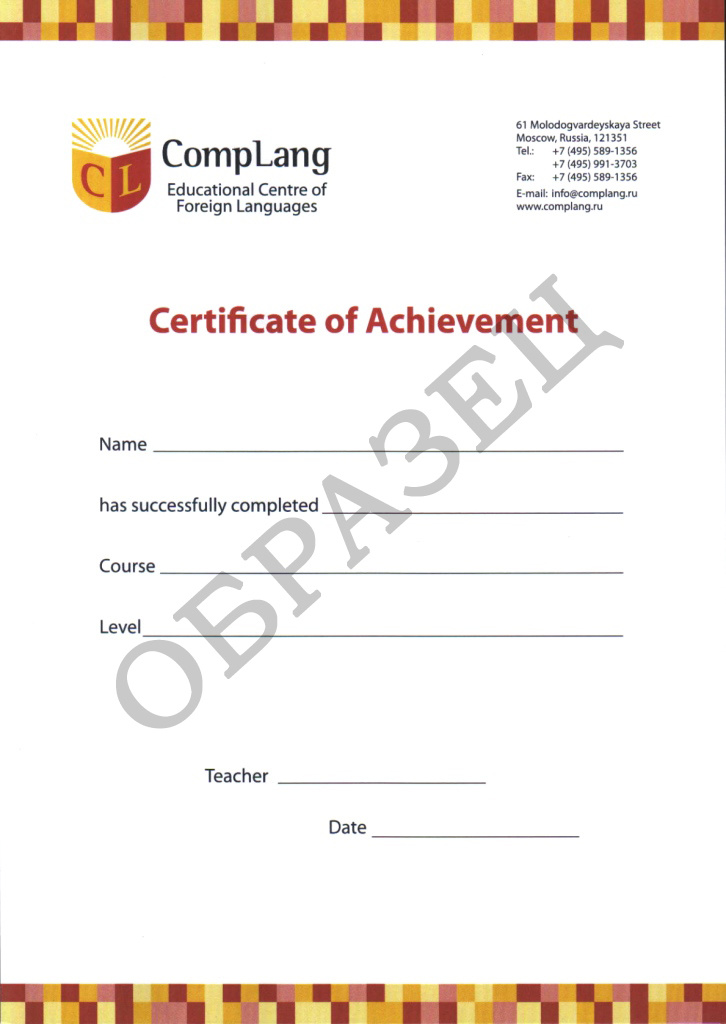 Certificate_of_Achievement_1