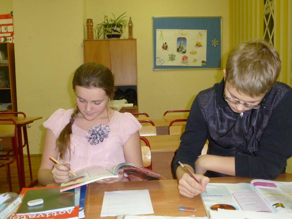 Английский для детей в Мытищах