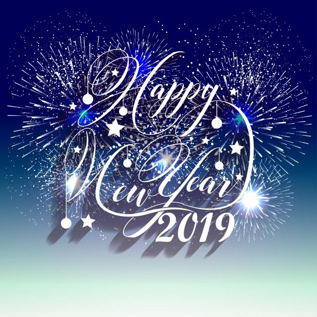 C наступающим новым годом уважаемые слушатели!